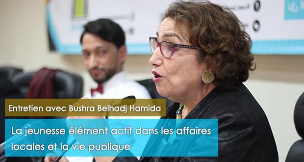 Entretien avec Boshra Belhadj Hamida: la jeunesse élément actif dans les affaires locales et la vie publique