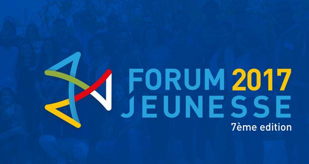 Participez au Forum Jeunesse, Sfax 2017