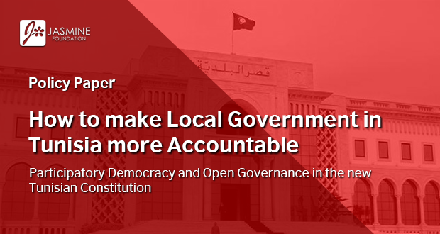 How to make Local Government in Tunisia more Accountable