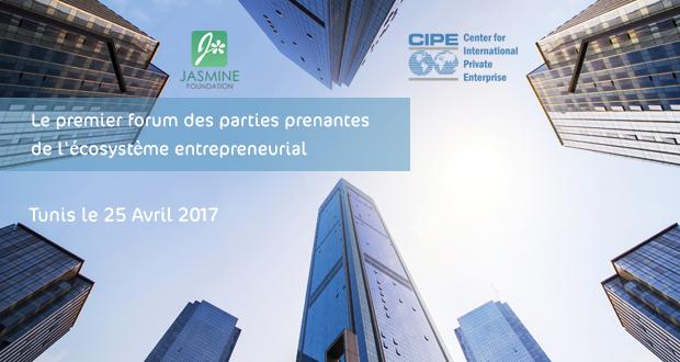 Le premier forum des parties prenantes de l'écosystème entrepreneurial