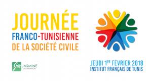 La Jasmine Foundation participe aux travaux de la Journée Franco-Tunisienne de la Société Civile