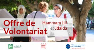 Offre de volontariat Réf. NED-04-2018