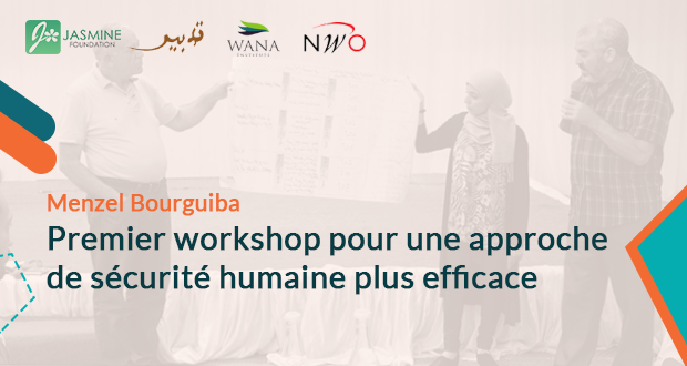 Premier workshop pour une approche de sécurité humaine plus efficace