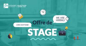 Offre De Stage | Réf. 11-2018